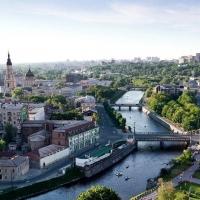 Где остановиться в Харькове?