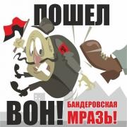 """Омские комсомольцы проведут шествие """"против бандеровской мрази"""""""