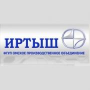 """ПО """"Иртыш"""" отпразднует 70-летие"""
