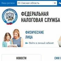 За 2016 год из ЕГРЮЛ исключили более 4 тысяч зарегистрированных в Омской области юридических лиц
