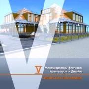 Итальянские инвесторы, архитекторы и дизайнеры посетят Омск
