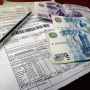 Омичи получат в мае новую форму квитанции за электричество