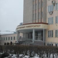 Аспирантам-культурологам в ОмГУ придется платить за семестр более 100 тысяч рублей