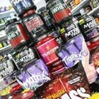 Что такое спортивное питание?