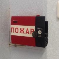 Омские общежития на Левом берегу проверят на пожарную безопасность