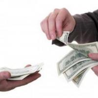 Где взять в долг до зарплаты?