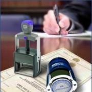 Как регистрировать индивидуальных предпринимателей