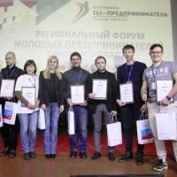 В Омске выявили лидеров среди молодых предпринимателей