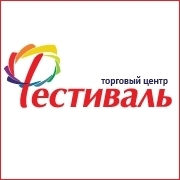 22 Декабря  в 15-00 состоялся долгожданный розыгрыш призов от ТЦ «Фестиваль»