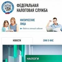 В омском регионе налог на имущество рассчитывается по кадастровой стоимости объектов