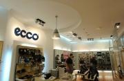 Магазины ECCO подарили омичам большие скидки