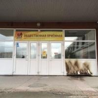 В Омске неизвестные подожгли офис партии «Справедливая Россия»