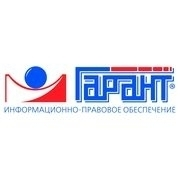 """Гарант-Энтерпрайз"" - 18 лет успеха!"