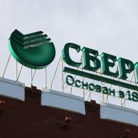Сбербанк предоставит мэрии Омска еще два больших кредита