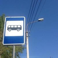 На Левом берегу Омска заработала новая остановка