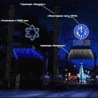 Более 1 млн рублей заплатят за новогоднюю иллюминацию в омском парке