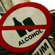Депутаты пойдут по соседям, чтобы узнать, как те решают алкогольный вопрос