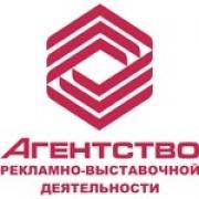 Развитие территориального бренда