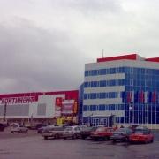 Регионы Сибири съехались в Омск поговорить о торговле
