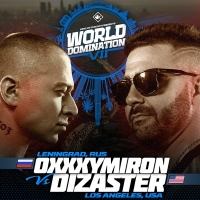 Объявлена дата баттла Oxxxymiron с Dizaster
