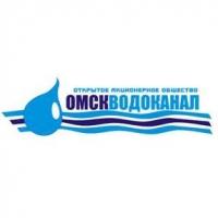 На свое столетие омский водоканал подарит добросовестным плательщикам пять тысяч тонн воды