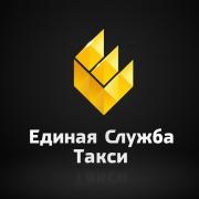 """Представительства """"Единой Службы Такси"""" появятся в Европе"""