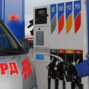 Продукция предприятий «Газпром нефти» в числе победителей конкурса «100 лучших товаров России»