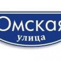 Пользователи соцсетей нашли улицы, названные в честь Омска в 24 городах мира
