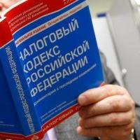 Российский малый бизнес обложат налогами до 600 тысяч рублей