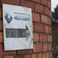 «Мостовик» устраивает распродажу автобусов в Омске, Сочи и Якутске