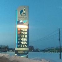 В Омской области подорожал бензин