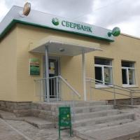 Сбербанк распродает свои офисы в Омской области
