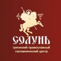 Паломнические туры от центра «Солунь»: посмотрите на мир другими глазами