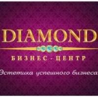 """Бизнес-центр """"Diamond"""" помогает предпринимателям реализовать проекты"""