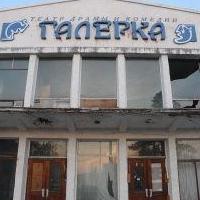 В Омске планируют создать Международный театральный центр