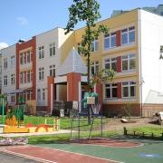 На омские детские сады затратят 300 миллионов