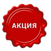 «Платеж с выгодой» от МТС и ФГУП Почта России