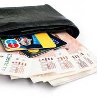 Как получить займ на карту без задержек?