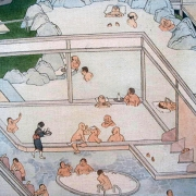 Сэнто, японская баня