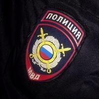 В Омске разыскивают 14-летнюю девочку