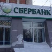 Западно-Сибирский банк рассказал экспортерам  об эффективных стратегиях развития бизнеса