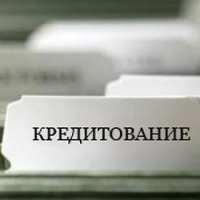 Омский бизнес повысил интерес к кредитованию