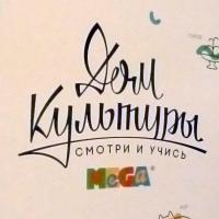 Проект благоустройства сквера Лицейского театра презентуют в СТЦ «Мега»