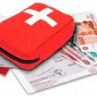 Добровольное медицинское страхование или туристическая страховка: что выбрать