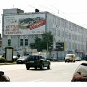 Наружную рекламу в Омске приведут в порядок