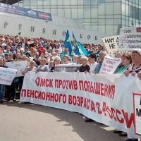 Омичи будут протестовать против пенсионной реформы и повышения цен