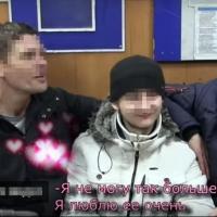 Омичи-романтики исполнили рэп в отделении полиции