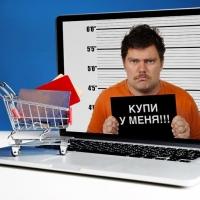 Как покупать в иностранных интернет магазинах и не быть обманутым