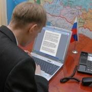 Сбербанк стал госпоставщиком августа в Омской области