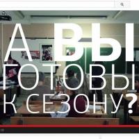 """Омский """"Авангард"""" представил первый официальный тизер нового сезона"""
